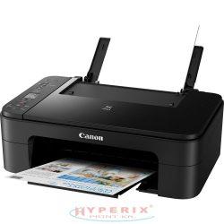 Canon Pixma TS3150 multifunkciós színes, WiFis,  tintasugaras nyomtató (2226C006AA)